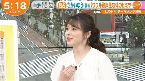 minagawa20052142