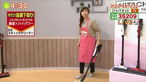matsumaru20030204