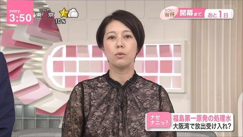 nakajima19091903