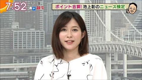 hisatomi20051810