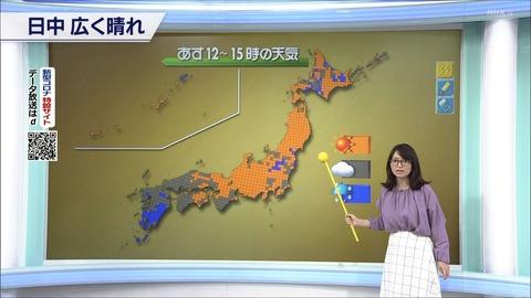 fukuoka20060202