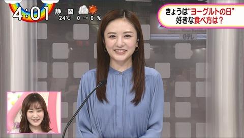 iwata20051502