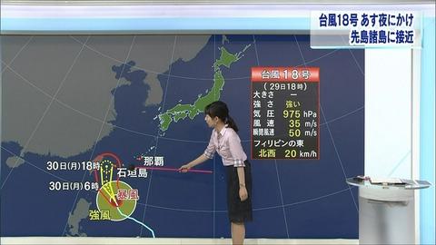 sekiguchi19092901