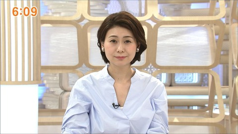 yamanaka20031503