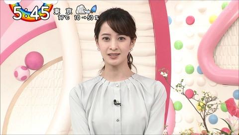 ushiro20041626