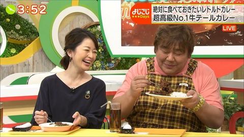 matsumaru20012702