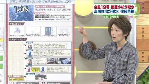 ogawa19101602