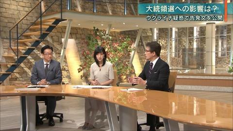 takeuchi19092705