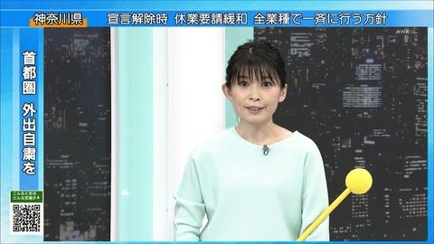 nakamura20052417
