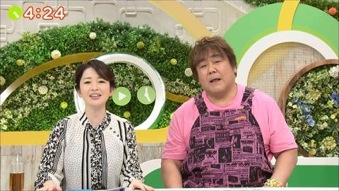 matsumaru20020302