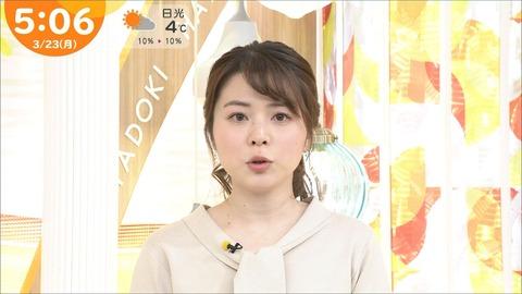 minagawa20032334