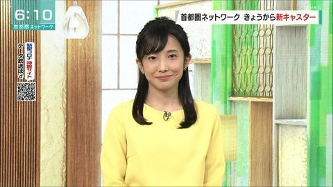 hayashida20033003