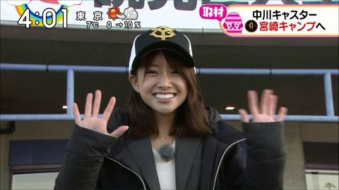 sasazaki20020704