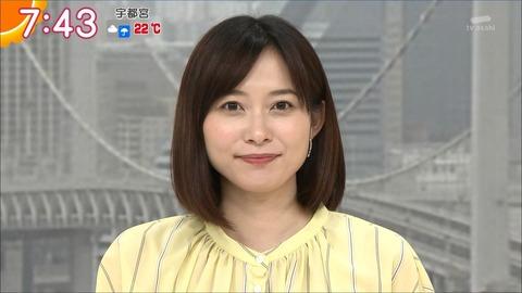 hisatomi20050412