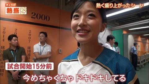 takeuchi19091127