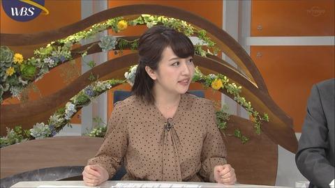 aiuchi19112906