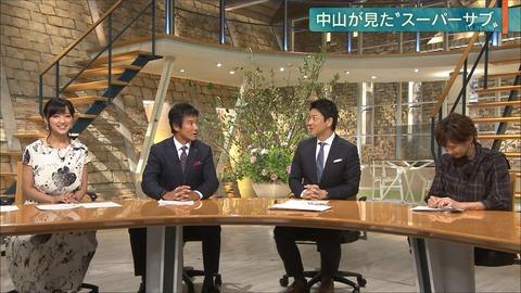 takeuchi19091717