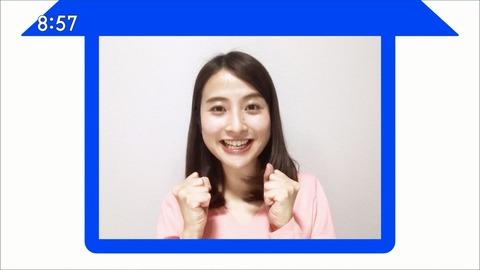 mizuno20041945