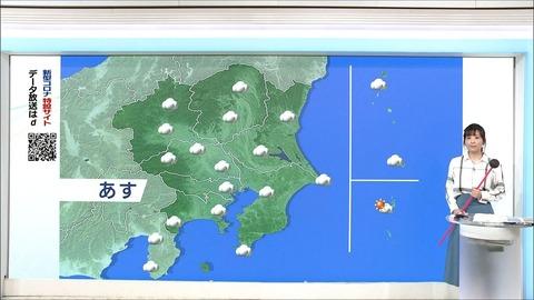 sekiguchi20032913