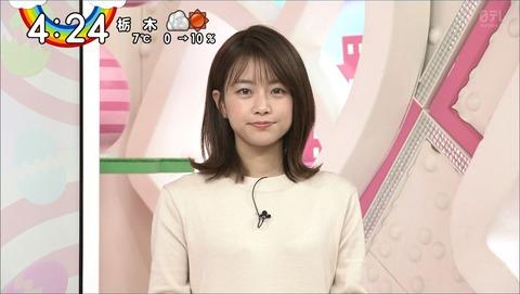 sasazaki20021010