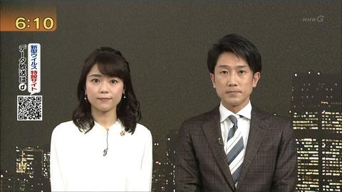 nakayama20030901