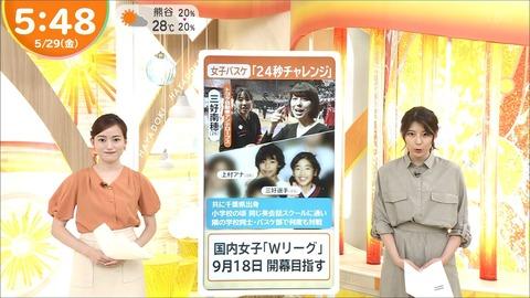 kamimura20052921