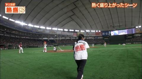takeuchi19091131