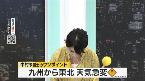 nakamura20053126