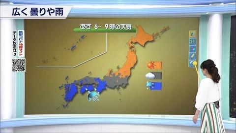 nakamura20053010