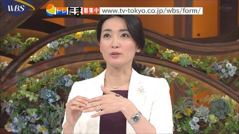 aiuchi19112911