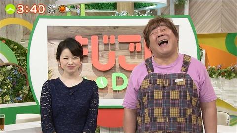 matsumaru20030202