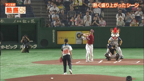 takeuchi19091142