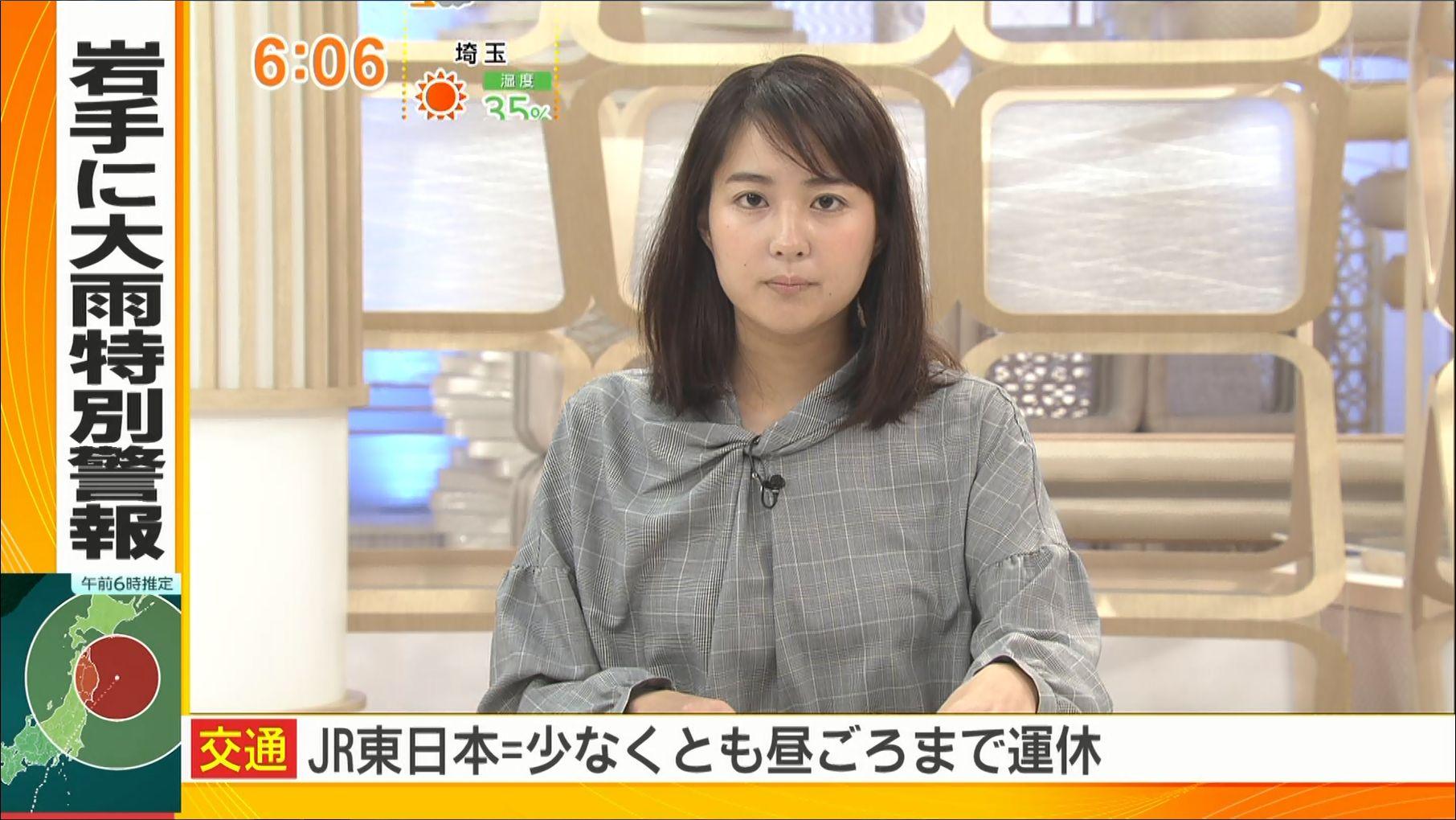 永尾亜子 FNNニュース 19/10/13 : 女子アナキャプでも貼っておく ...