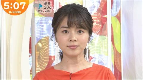 minagawa19082334