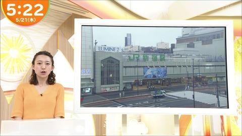 minagawa20052146