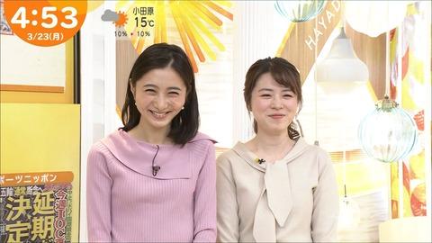 minagawa20032326