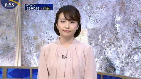 aiuchi20060106