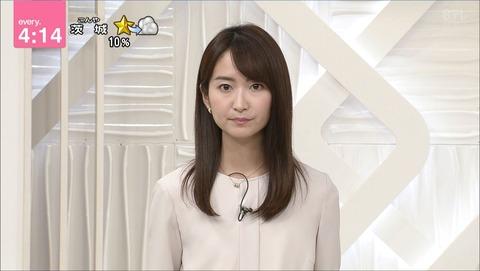 nakajima20013010