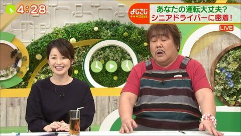 matsumaru20011304