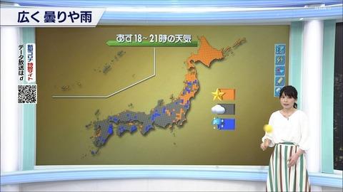 nakamura20053014