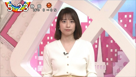 sasazaki20012026