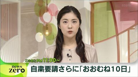 hatashita20031008