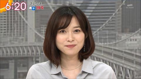hisatomi20050602