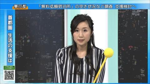 hirano20051814
