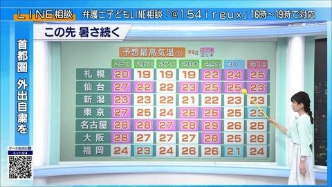 nakamura20052410