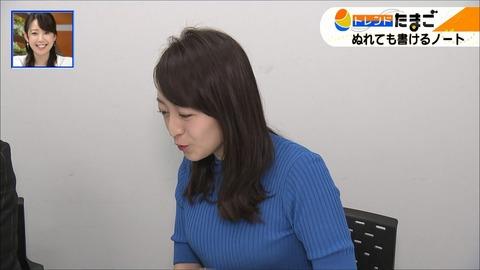 katafuchi19100706