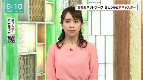 katayama20033002