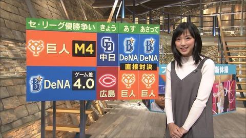 takeuchi19091911