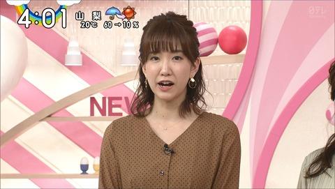 ushiro20021302