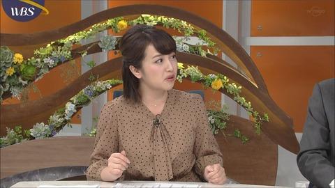aiuchi19112907